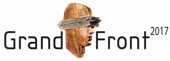 Ostatnia szansa, by zaprezentować swoją okładkę w Konkursie GrandFront2017 Sztuka, LIFESTYLE - Tylko do 9 marca można przesyłać zgłoszenia w XVI edycji Konkursu Wydawców Prasy na Okładkę Roku GrandFront 2017. Zachęcamy do udziału wydawców prasy, redakcje i twórców grafiki prasowej.