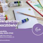 Świąteczna pocztówka | Empik Galeria Bałtycka