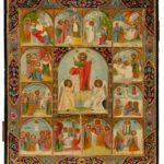 Aukcja Sztuka Rosyjska. Ikony, Rzemiosło, Malarstwo